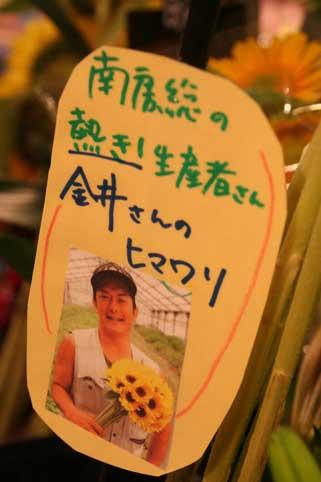 花ギフト|フラワーギフト|誕生日 花|カノシェ話題|スタンド花|ウエディングブーケ|花束|花屋|かないさん