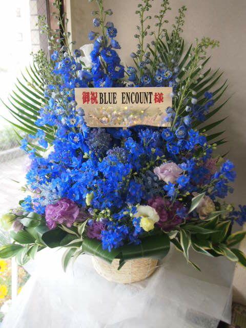 花ギフト|フラワーギフト|誕生日 花|カノシェ話題|スタンド花|ウエディングブーケ|花束|花屋|55929