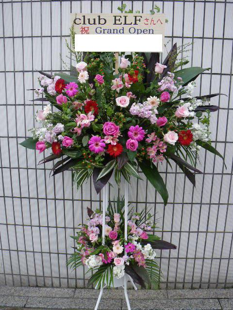 花ギフト|フラワーギフト|誕生日 花|カノシェ話題|スタンド花|ウエディングブーケ|花束|花屋|クラブ