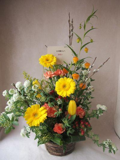 花ギフト|フラワーギフト|誕生日 花|カノシェ話題|スタンド花|ウエディングブーケ|花束|花屋|38480