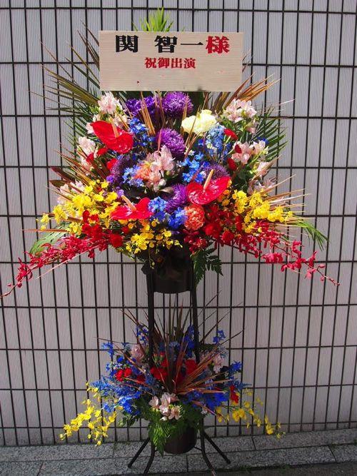 ステラボール|スタンド花|スタンドフラワー|フラスタ|新宿 渋谷 全国