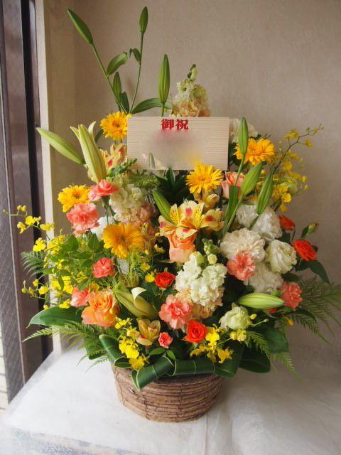 花ギフト|フラワーギフト|誕生日 花|カノシェ話題|スタンド花|ウエディングブーケ|花束|花屋|48196