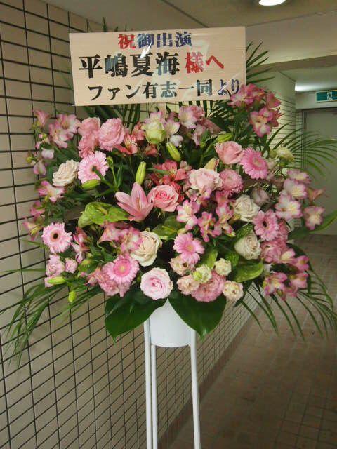 花ギフト|フラワーギフト|誕生日 花|カノシェ話題|スタンド花|ウエディングブーケ|花束|花屋|55846