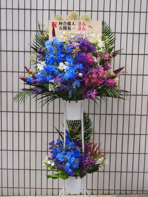 花ギフト|フラワーギフト|誕生日 花|カノシェ話題|スタンド花|ウエディングブーケ|花束|花屋|41264