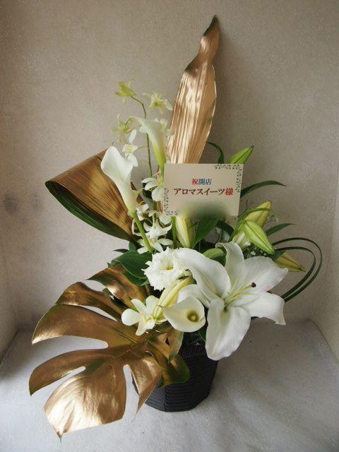 花ギフト|フラワーギフト|誕生日 花|カノシェ話題|スタンド花|ウエディングブーケ|花束|花屋|57493