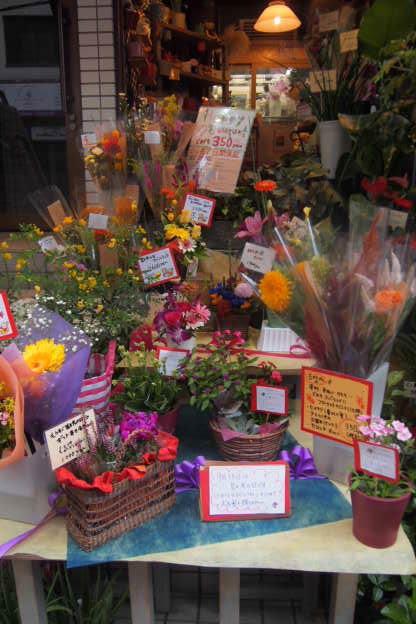 花ギフト|フラワーギフト|誕生日 花|カノシェ話題|スタンド花|ウエディングブーケ|花束|花屋|P9153733
