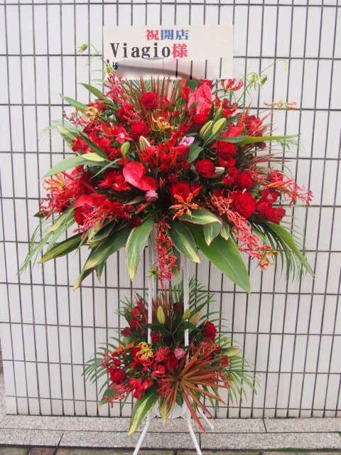 花ギフト|フラワーギフト|誕生日 花|カノシェ話題|スタンド花|ウエディングブーケ|花束|花屋|41592