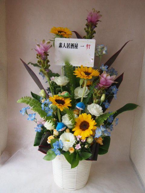 花ギフト|フラワーギフト|誕生日 花|カノシェ話題|スタンド花|ウエディングブーケ|花束|花屋|42325