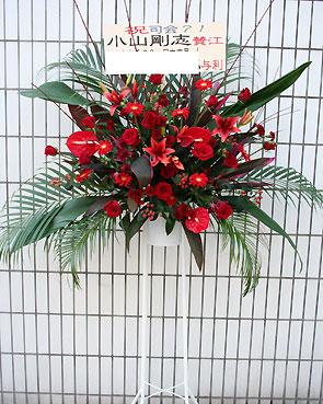 花ギフト フラワーギフト 誕生日 花 カノシェ話題 スタンド花 ウエディングブーケ 花束 花屋 赤すかし