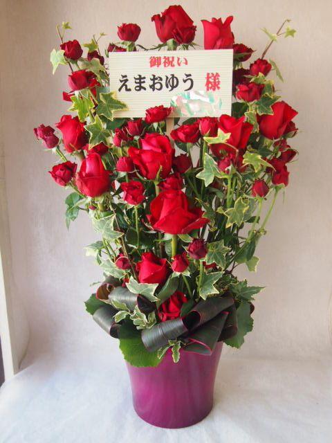 花ギフト|フラワーギフト|誕生日 花|カノシェ話題|スタンド花|ウエディングブーケ|花束|花屋|45506(1)