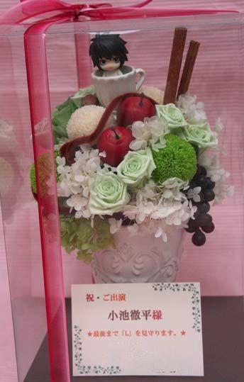 花ギフト|フラワーギフト|誕生日 花|カノシェ話題|スタンド花|ウエディングブーケ|花束|花屋|プリザ