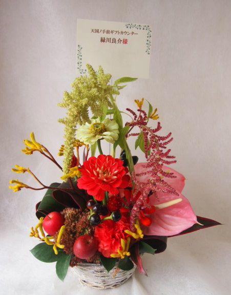 花ギフト|フラワーギフト|誕生日 花|カノシェ話題|スタンド花|ウエディングブーケ|花束|花屋|43250