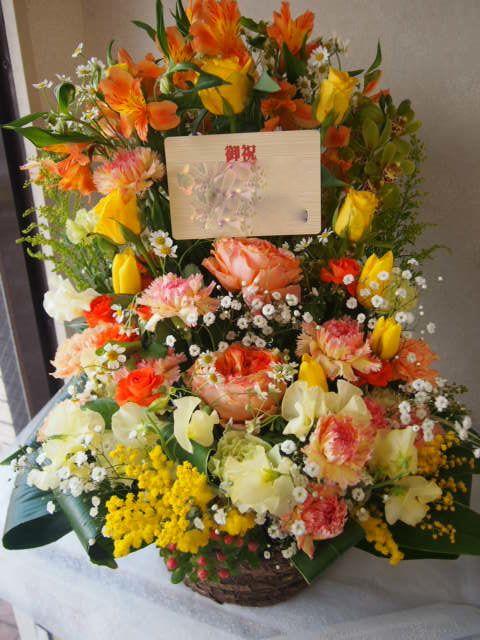 花ギフト|フラワーギフト|誕生日 花|カノシェ話題|スタンド花|ウエディングブーケ|花束|花屋|53878