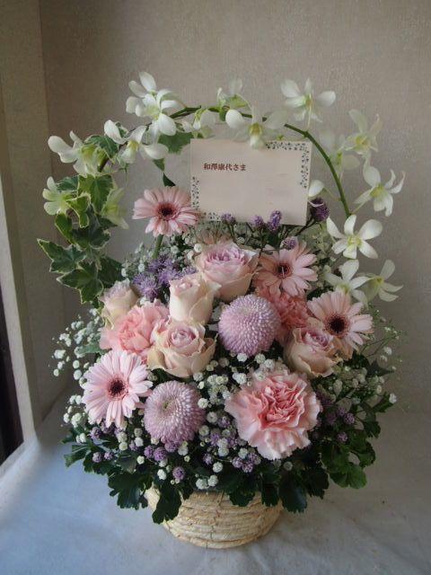 花ギフト|フラワーギフト|誕生日 花|カノシェ話題|スタンド花|ウエディングブーケ|花束|花屋|51243