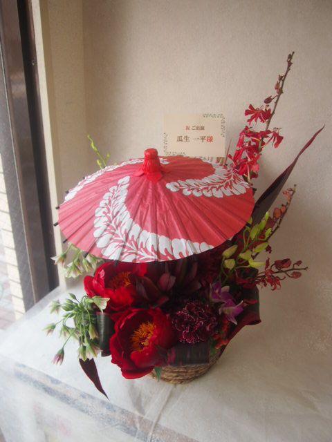 花ギフト|フラワーギフト|誕生日 花|カノシェ話題|スタンド花|ウエディングブーケ|花束|花屋|48299