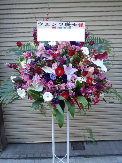 花ギフト|フラワーギフト|誕生日 花|カノシェ話題|スタンド花|ウエディングブーケ|花束|花屋|ウエンツ瑛士様へ