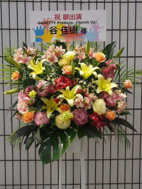 花ギフト|フラワーギフト|誕生日 花|カノシェ話題|スタンド花|ウエディングブーケ|花束|花屋|56063