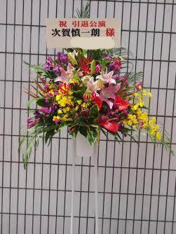 花ギフト|フラワーギフト|誕生日 花|カノシェ話題|スタンド花|ウエディングブーケ|花束|花屋|新宿シアターモリエール