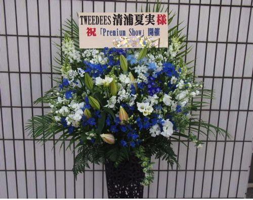 花ギフト|フラワーギフト|誕生日 花|カノシェ話題|スタンド花|ウエディングブーケ|花束|花屋|Future SEVEN