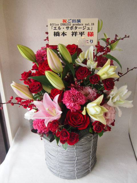 花ギフト|フラワーギフト|誕生日 花|カノシェ話題|スタンド花|ウエディングブーケ|花束|花屋|48936