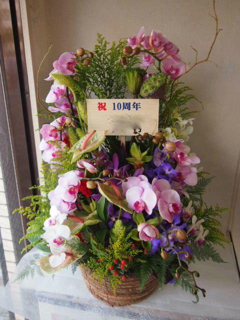 花ギフト|フラワーギフト|誕生日 花|カノシェ話題|スタンド花|ウエディングブーケ|花束|花屋|49559