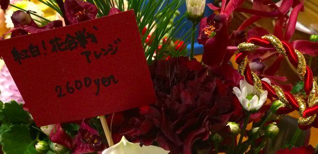 花ギフト|フラワーギフト|誕生日 花|カノシェ話題|スタンド花|ウエディングブーケ|花束|花屋|IMG_8719