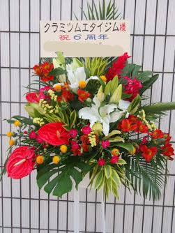花ギフト|フラワーギフト|誕生日 花|カノシェ話題|スタンド花|ウエディングブーケ|花束|花屋|ジム