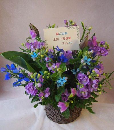 花ギフト|フラワーギフト|誕生日 花|カノシェ話題|スタンド花|ウエディングブーケ|花束|花屋|37900