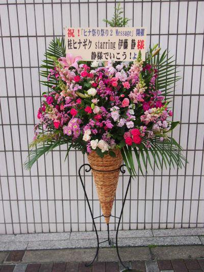 花ギフト|フラワーギフト|誕生日 花|カノシェ話題|スタンド花|ウエディングブーケ|花束|花屋|36775