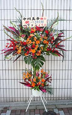 花ギフト フラワーギフト 誕生日 花 カノシェ話題 スタンド花 ウエディングブーケ 花束 花屋 オレンジ赤
