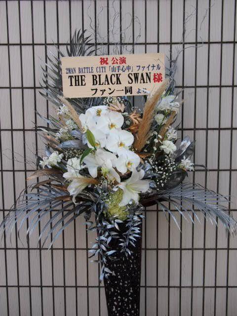 CLUB PHASE|秋のスタンド花(9月10月)|フラワースタンド スタンド花 カノシェ
