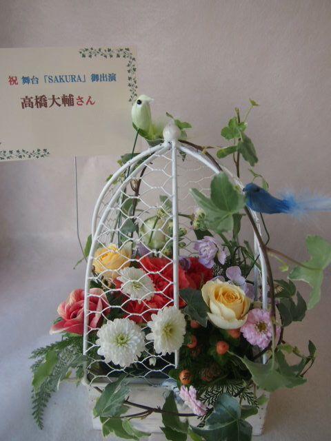 花ギフト|フラワーギフト|誕生日 花|カノシェ話題|スタンド花|ウエディングブーケ|花束|花屋|46846