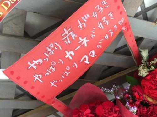 花ギフト|フラワーギフト|誕生日 花|カノシェ話題|スタンド花|ウエディングブーケ|花束|花屋|IMG_1118