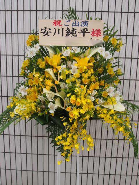 花ギフト|フラワーギフト|誕生日 花|カノシェ話題|スタンド花|ウエディングブーケ|花束|花屋|55501