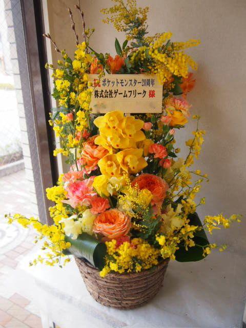 花ギフト|フラワーギフト|誕生日 花|カノシェ話題|スタンド花|ウエディングブーケ|花束|花屋|53840