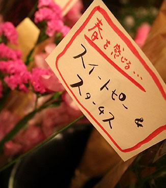 花ギフト|フラワーギフト|誕生日 花|カノシェ話題|スタンド花|ウエディングブーケ|花束|花屋|1
