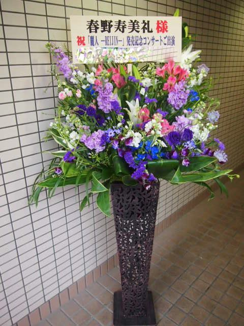 花ギフト|フラワーギフト|誕生日 花|カノシェ話題|スタンド花|ウエディングブーケ|花束|花屋|45518