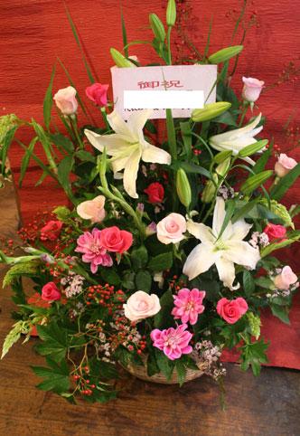 花ギフト|フラワーギフト|誕生日 花|カノシェ話題|スタンド花|ウエディングブーケ|花束|花屋|yuri-yoko