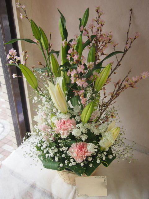 花ギフト|フラワーギフト|誕生日 花|カノシェ話題|スタンド花|ウエディングブーケ|花束|花屋|46569