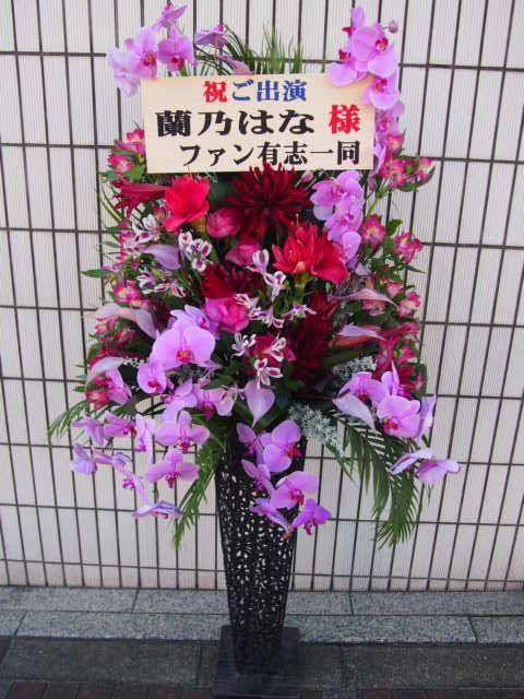 花ギフト|フラワーギフト|誕生日 花|カノシェ話題|スタンド花|ウエディングブーケ|花束|花屋|サントリーホール ブルーローズ