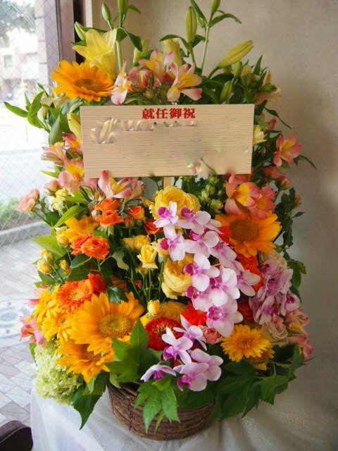 花ギフト|フラワーギフト|誕生日 花|カノシェ話題|スタンド花|ウエディングブーケ|花束|花屋|56929