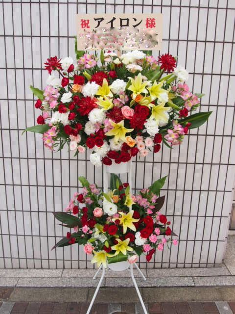 花ギフト|フラワーギフト|誕生日 花|カノシェ話題|スタンド花|ウエディングブーケ|花束|花屋|49715