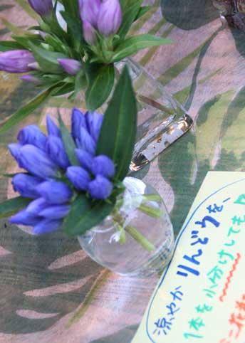 花ギフト|フラワーギフト|誕生日 花|カノシェ話題|スタンド花|ウエディングブーケ|花束|花屋|りんどう小分け