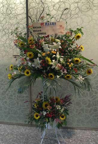 花ギフト|フラワーギフト|誕生日 花|カノシェ話題|スタンド花|ウエディングブーケ|花束|花屋|スタンドひまわり