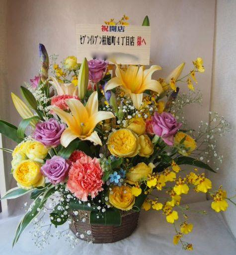 花ギフト|フラワーギフト|誕生日 花|カノシェ話題|スタンド花|ウエディングブーケ|花束|花屋|40503