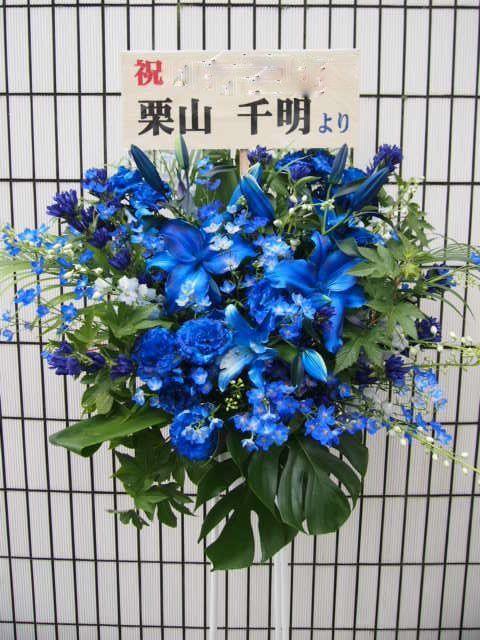秋〜冬(10月11月12月)のスタンド花|スタンドフラワー カノシェ株式会社ス様 (4)