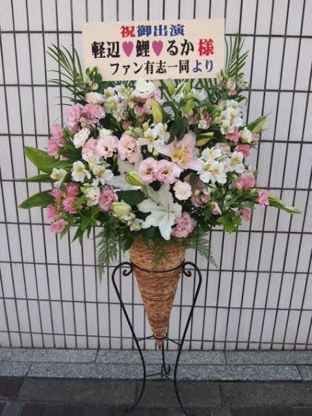 花ギフト|フラワーギフト|誕生日 花|カノシェ話題|スタンド花|ウエディングブーケ|花束|花屋|シアターグリーン BIG TREE THEATER