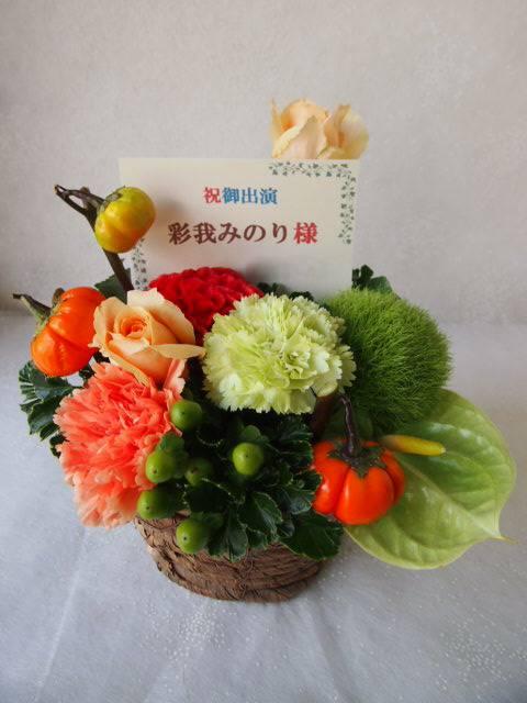 花ギフト|フラワーギフト|誕生日 花|カノシェ話題|スタンド花|ウエディングブーケ|花束|花屋|57929
