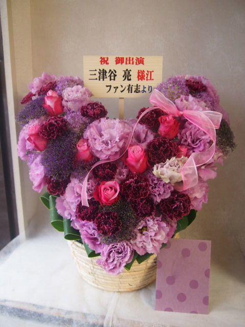 花ギフト|フラワーギフト|誕生日 花|カノシェ話題|スタンド花|ウエディングブーケ|花束|花屋|48362