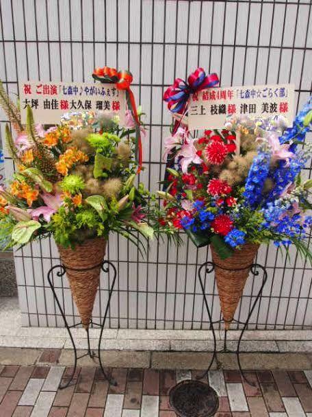 花ギフト|フラワーギフト|誕生日 花|カノシェ話題|スタンド花|ウエディングブーケ|花束|花屋|日比谷野外大音楽堂